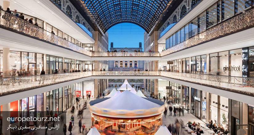 مرکز خرید بی . ا . بی - مراکز خرید برلین