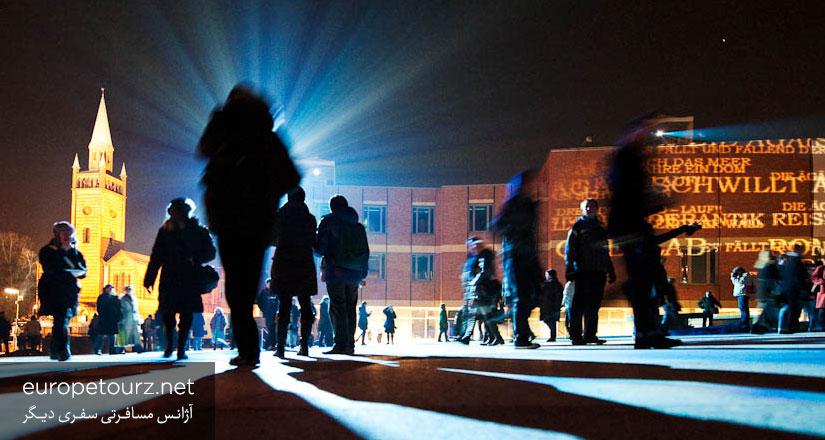 لانگه ناخت در موزن - جشنواره ها مراسم خاص در برلین