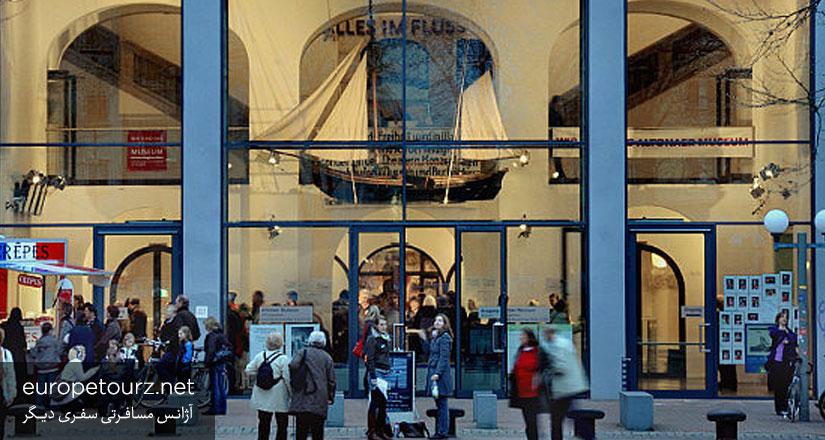 موزه آلتونا - مکان های دیدنی هامبورگ
