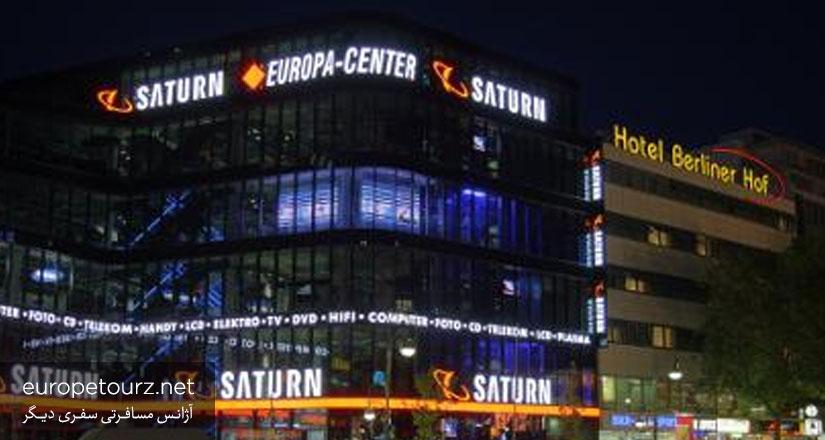 مرکز خرید اروپا - مراکز خرید برلین