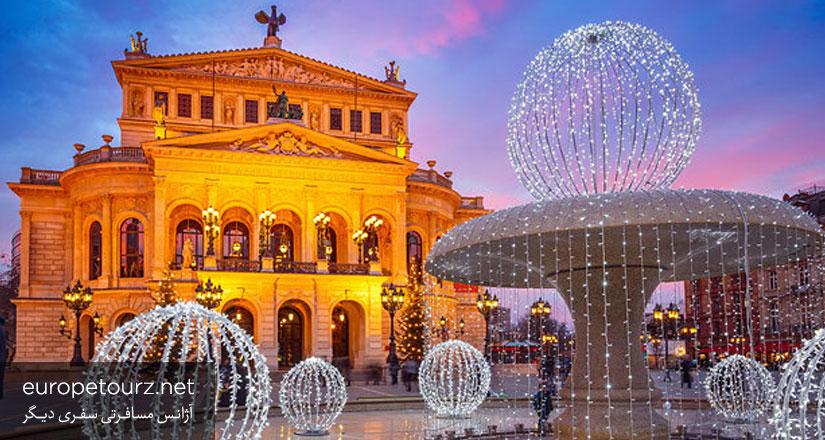 تالار اپرای فرانکفورت - دیدنی های فرانکفورت