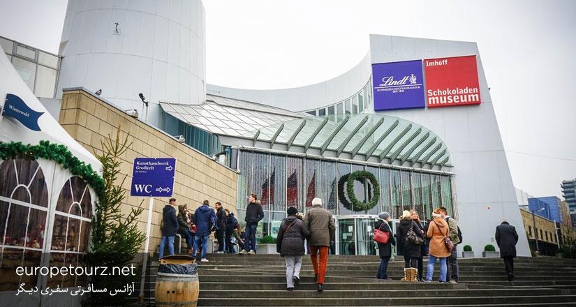 موزه شکلات - نقاط دیدنی کلن