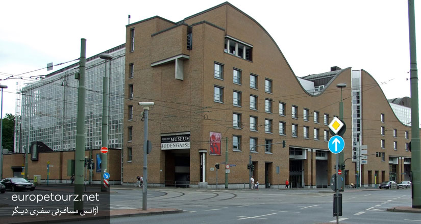 موزه ی یهودی فرانکفورت - دیدنی های فرانکفورتموزه ی یهودی فرانکفورت - دیدنی های فرانکفورت