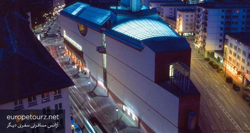 موزه ی هنر مدرن - دیدنی های فرانکفورت
