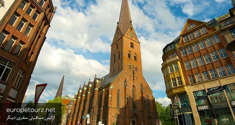 کلیسای سنت پیتر - مکان های دیدنی هامبورگ