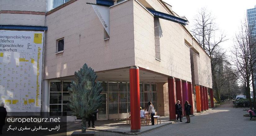 موزه ی اشتاد - دیدنی های دوسلدورف
