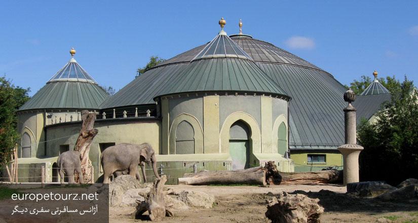 باغ حیوانات هلابرون - پارک های مونیخ