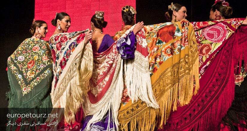 فرهنگ و آداب و رسوم اسپانیا - درباره اسپانیا