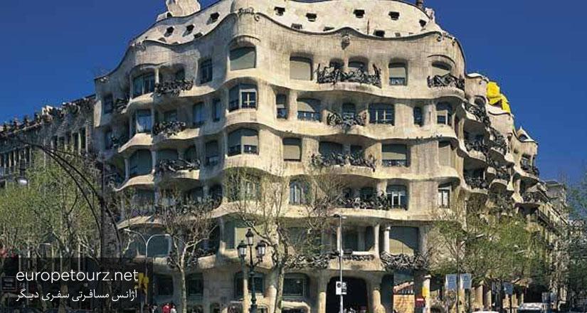 کازامیلا - دیدنی های بارسلونا