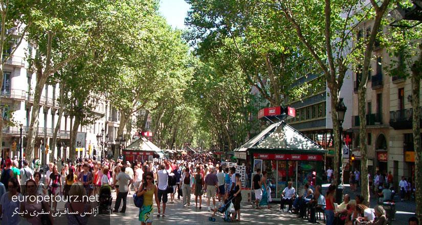 خیابان لارامبلا - دیدنی های بارسلونا