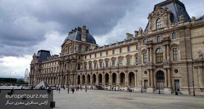 موزه لوور - دیدنی های فرانسه
