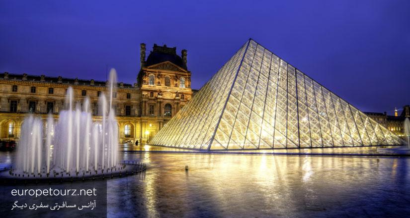 قصر لوور - دیدنی های فرانسه
