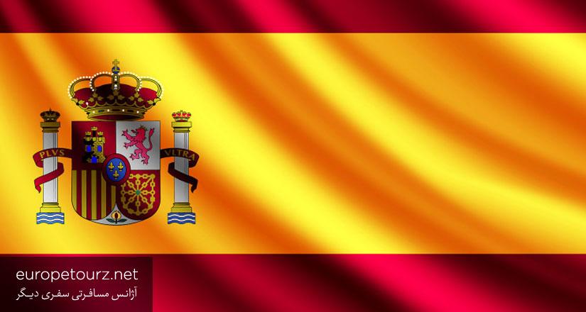 پرچم اسپانیا - درباره اسپانیا