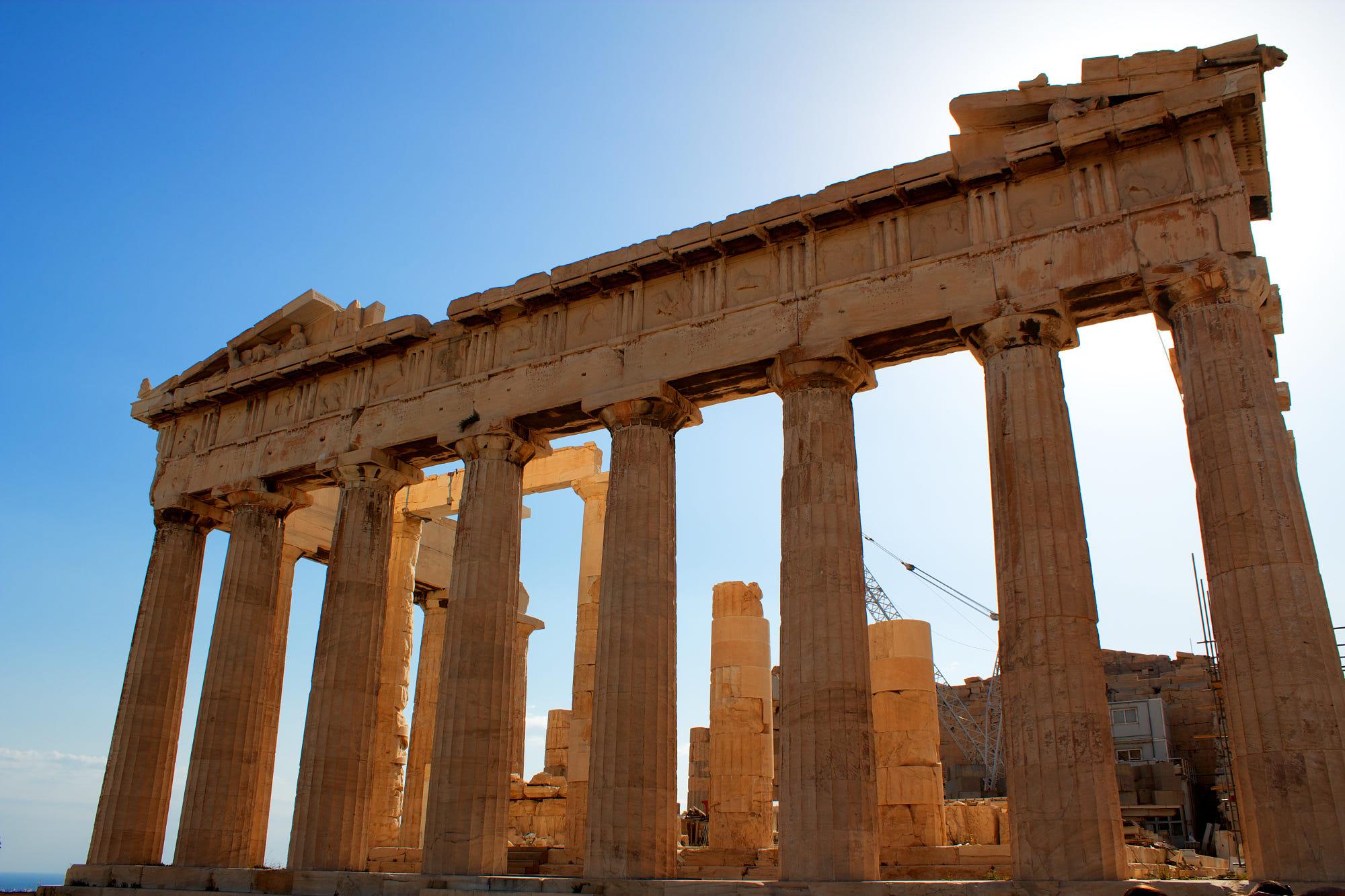 درباره یونان