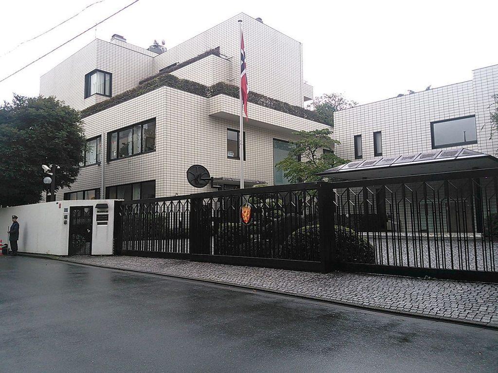 وقت سفارت نروژ