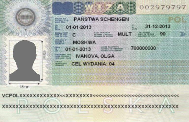 ویزای اروپا | اخذ ویزای اروپا | قیمت ویزای اروپا 88851080-021