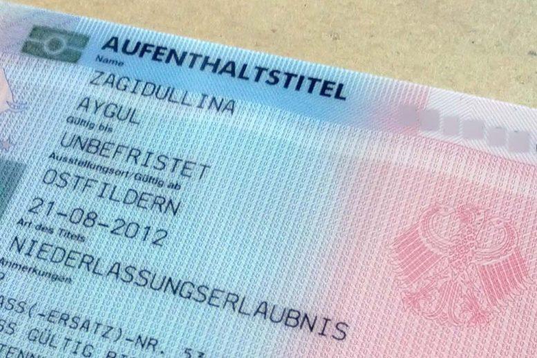 دعوتنامه توریستی آلمان | دعوتنامه تجاری آلمان | دعوتنامه نمایشگاه آلمان 88851080-021