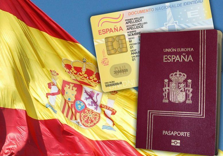 ویزای توریستی اسپانیا | اخذ ویزای توریستی اسپانیا 88851080-021