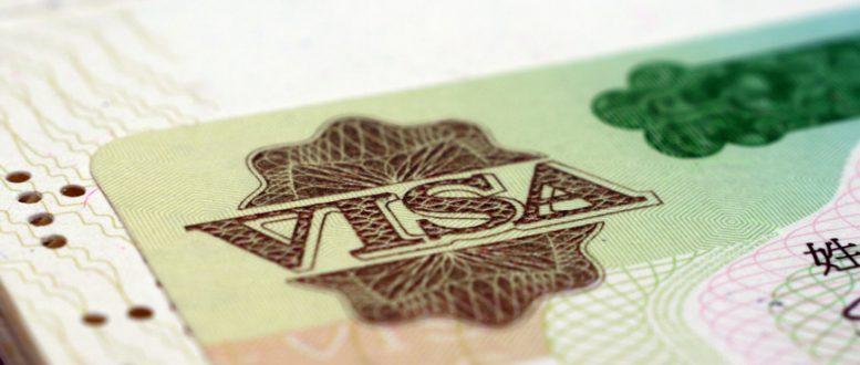 ویزای تجاری ایتالیا   اخذ ویزای تجاری ایتالیا   شرایط دریافت ویزای تجاری ایتالیا 88851080
