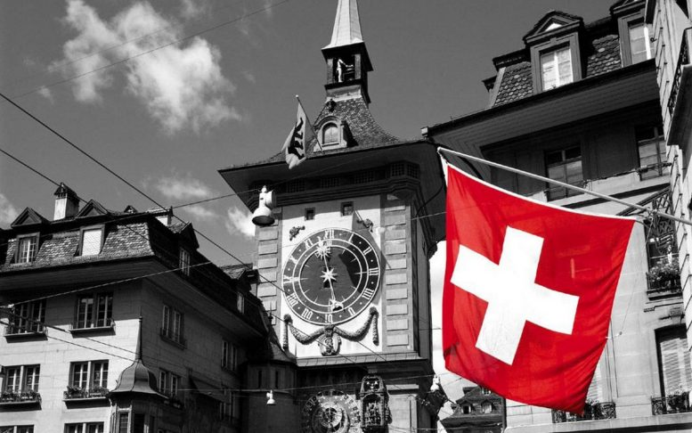 تور نمایشگاهی سوئیس | تور ارزان نمایشگاهی سوئیس | تور لحظه آخری نمایشگاهی سوئیس 88851080-021