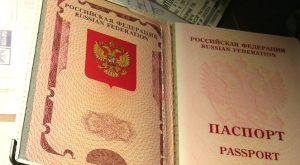 روش های مهاجرت به روسیه