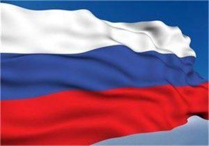 انواع ویزای کاری روسیه