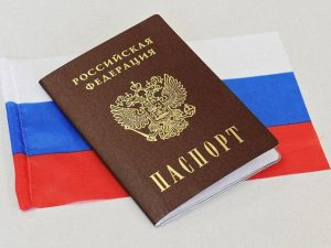 مدارک مورد نیاز برای ویزای تحصیلی روسیه