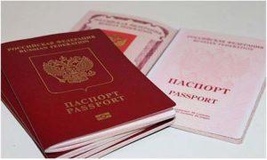 ویزای توریستی روسیه به صورت الکترونیکی