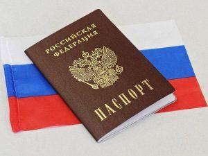 مدت زمان لازم برای اخذ ویزای روسیه