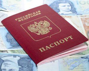نکات مهم در اخذ ویزای روسیه