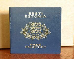 رزرو هتل استونی و شرایط اقامتی آن