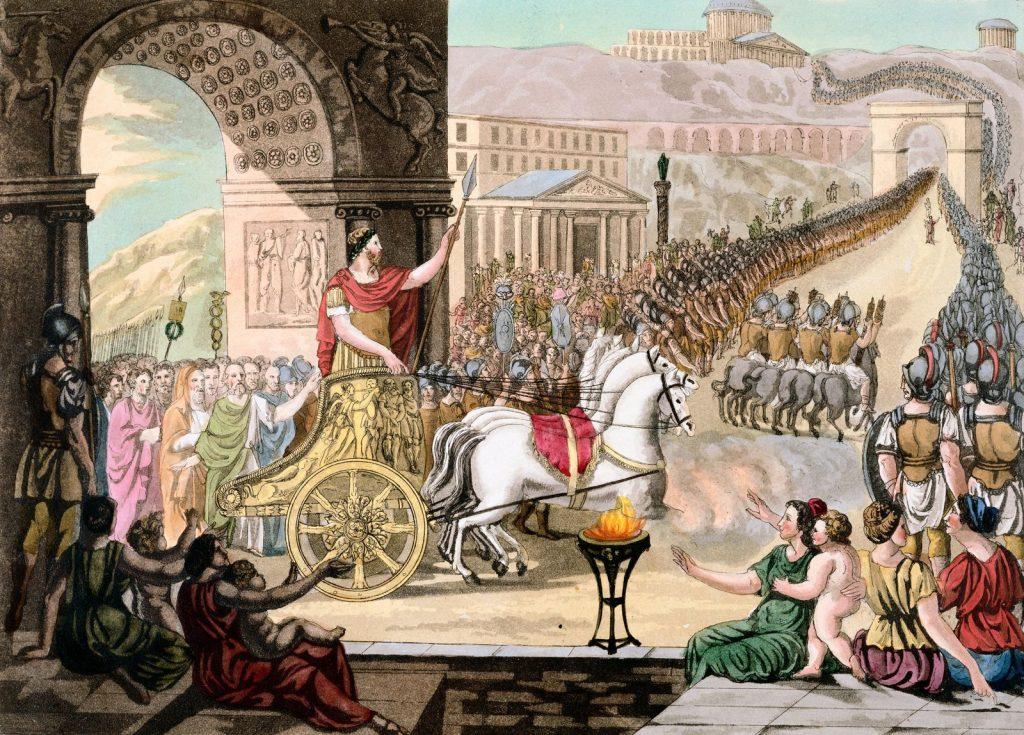 رم باستان