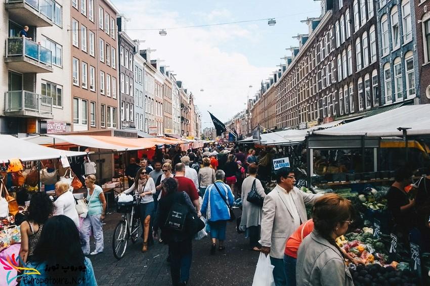 بازار آلبرت کوییپ آمستردام